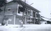 อาคารพาณิชย์หลุดจำนอง ธ.ธนาคารกรุงไทย ตำบลไชยสถาน อำเภอสารภี เชียงใหม่