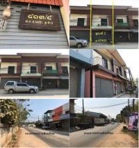ตึกแถวหลุดจำนอง ธ.ธนาคารกรุงไทย แม่ข่า ฝาง เชียงใหม่