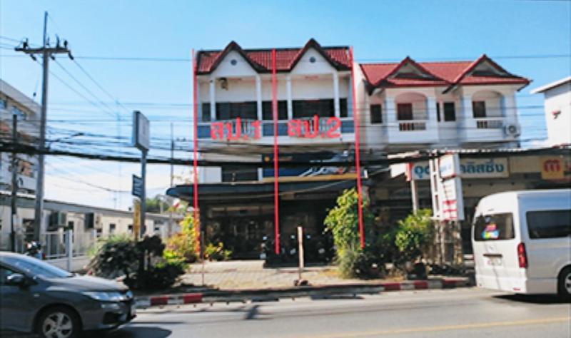 เลขที่ 93 อาคาร  ชั้น - หมู่บ้าน - ซอย - ถนน สายเชียงใหม่ - ฮอด (ทล.108) หางดง หางดง เชียงใหม่