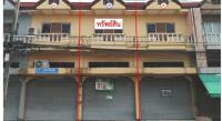 อาคารพาณิชย์หลุดจำนอง ธ.ธนาคารกสิกรไทย หางดง หางดง เชียงใหม่
