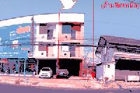 ขายอาคารพาณิชย์ หางดง หางดง เชียงใหม่ ขนาด 0-0-22 ของ ธนาคารไทยพาณิชย์